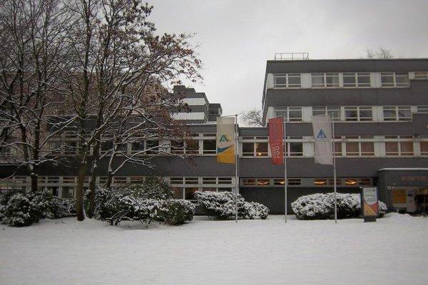 Jugendherberge-Berlin-International - фото 23