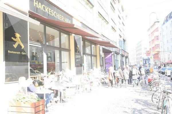 Hackescher Markt 6 - фото 8
