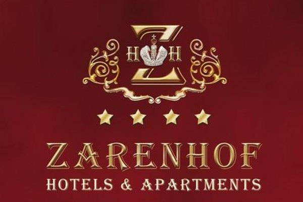 Hotel & Apartments Zarenhof Berlin Friedrichshain - фото 17