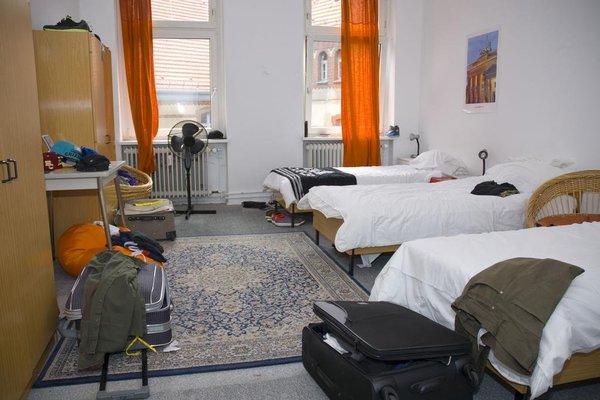 Rixpack Hostel - фото 7