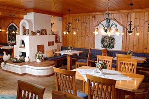 Alpenhotel Kronprinz - фото 10
