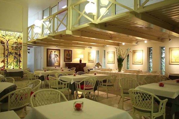 Hotel Bamberger Hof Bellevue - фото 13