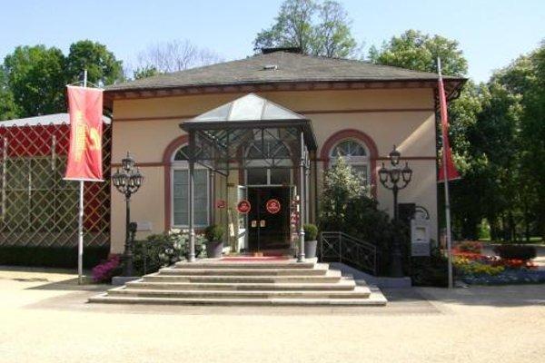 Hotel Haus am Park - фото 18