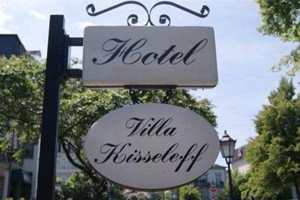 Hotel Villa Kisseleff - фото 23