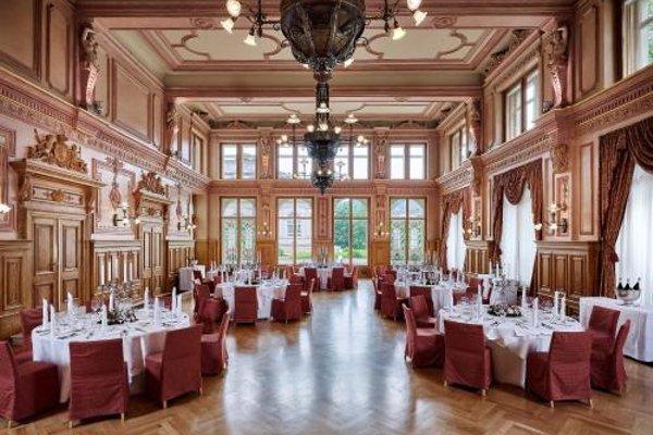 Dorint Maison Messmer Baden-Baden - фото 16