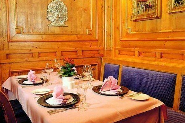 Hotel Augsburger Hof - фото 15