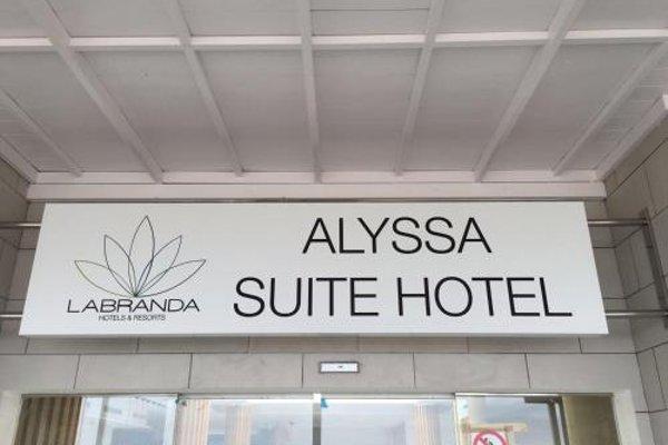 Labranda Alyssa Suite Hotel - фото 13