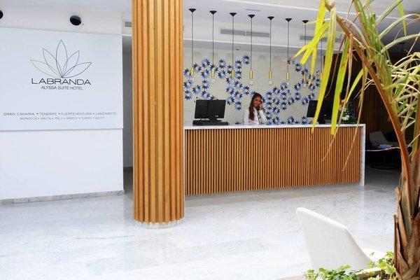 Labranda Alyssa Suite Hotel - фото 14