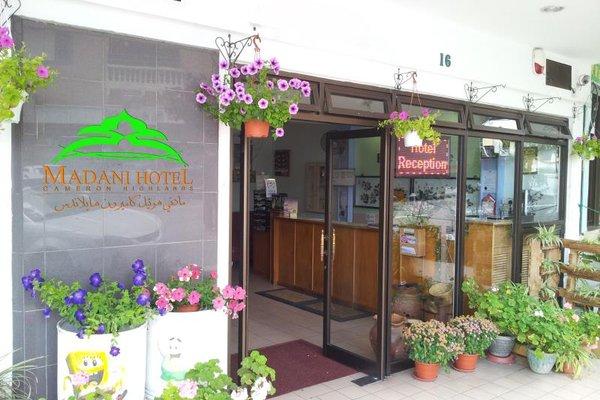 Madani Hotel Cameron Highlands - фото 16