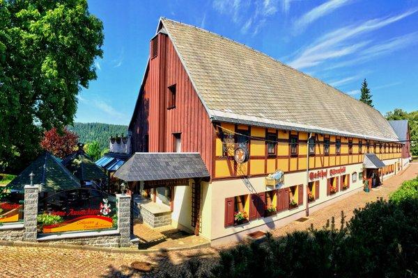 Naturhotel Gasthof Barenfels - фото 22