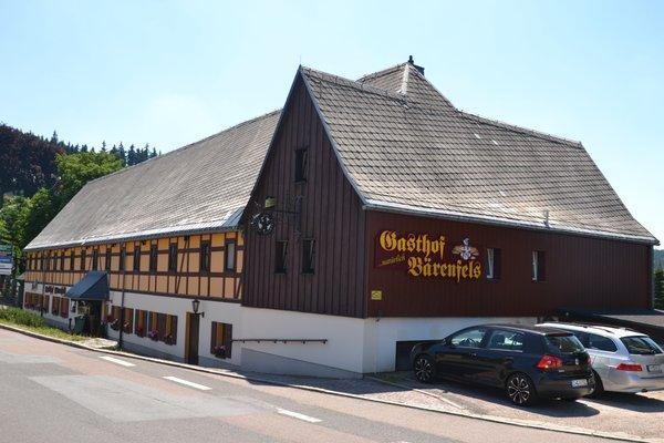 Naturhotel Gasthof Barenfels - фото 23
