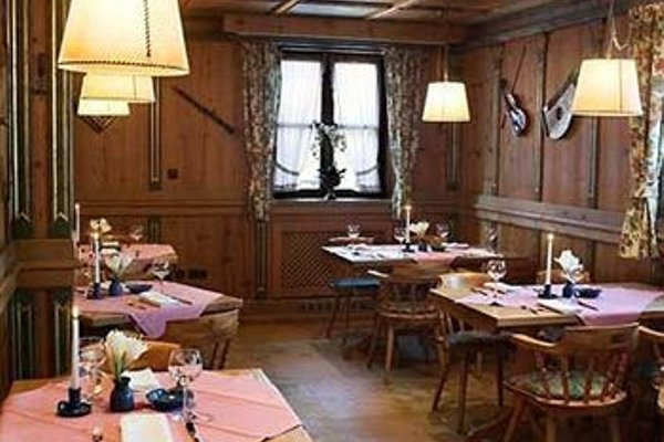 Hotel-Gasthof Wadenspanner - 11