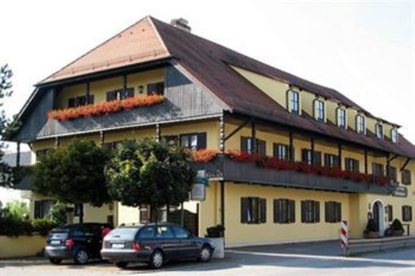 Hotel-Gasthof Wadenspanner - 16