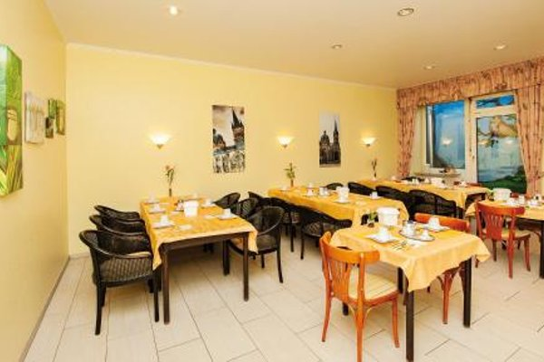 Hotel Stadtnah - фото 13