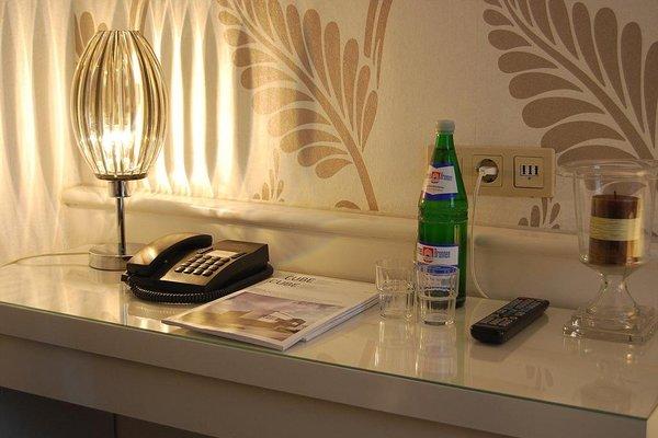 Hotel Krone Aachen | City-Eurogress - фото 13