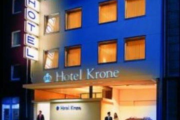 Hotel Krone Aachen | City-Eurogress - фото 23