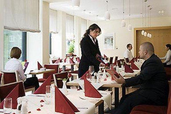 Mercure Hotel Aachen am Dom (ех. Dorint Am Graben Aachen) - фото 12