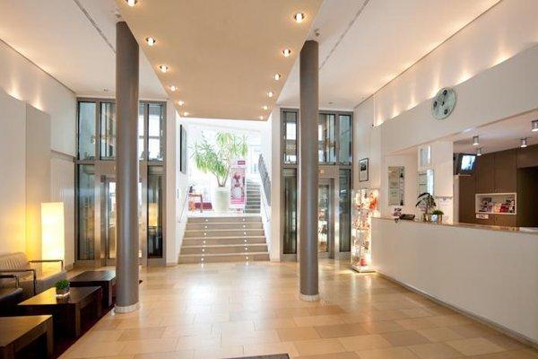 Mercure Hotel Aachen am Dom (ех. Dorint Am Graben Aachen) - фото 15