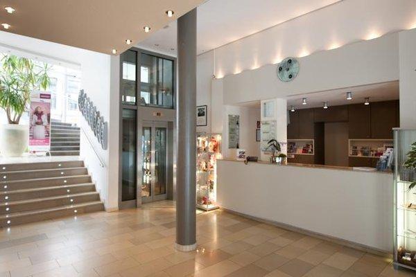 Mercure Hotel Aachen am Dom (ех. Dorint Am Graben Aachen) - фото 16