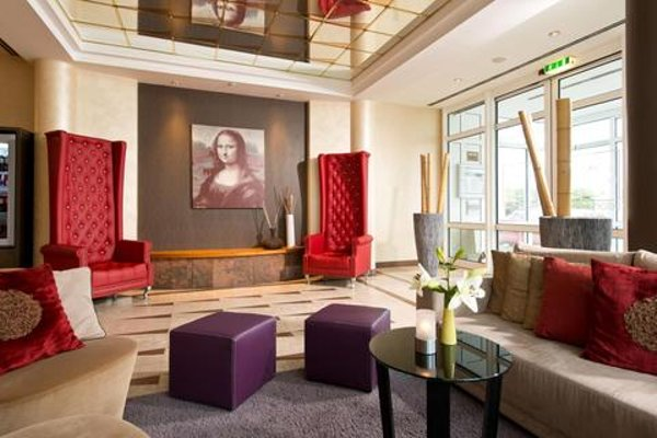 Leonardo Hotel Aachen - фото 8