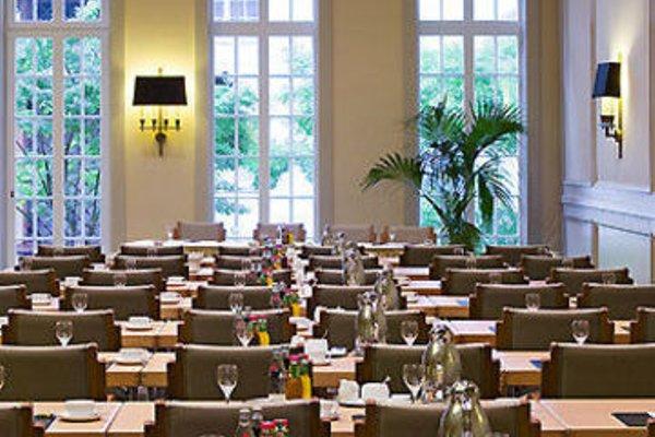 Pullman Aachen Quellenhof - фото 12