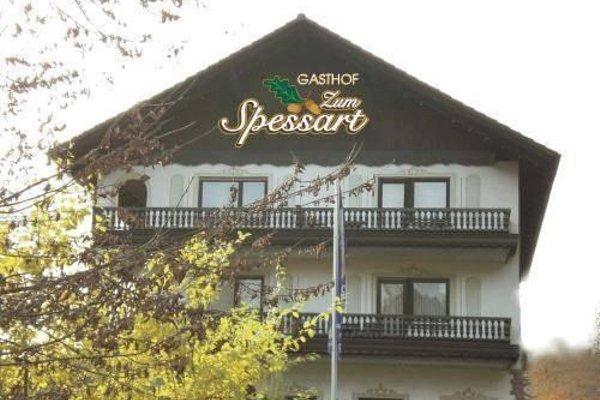 Gasthof zum Spessart - фото 22