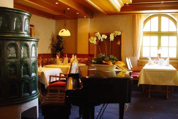 Hotel Marxzeller Muhle - фото 9