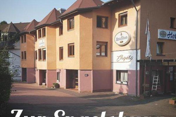 Hotel Zur Engelsburg - фото 23