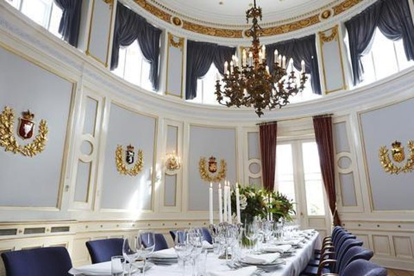 Kurhotel Skodsborg - фото 10