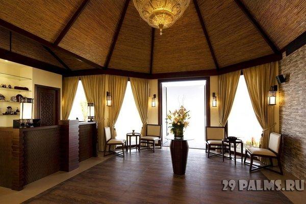 The Ritz-Carlton Ras Al Khaimah, Al Hamra Beach - 5