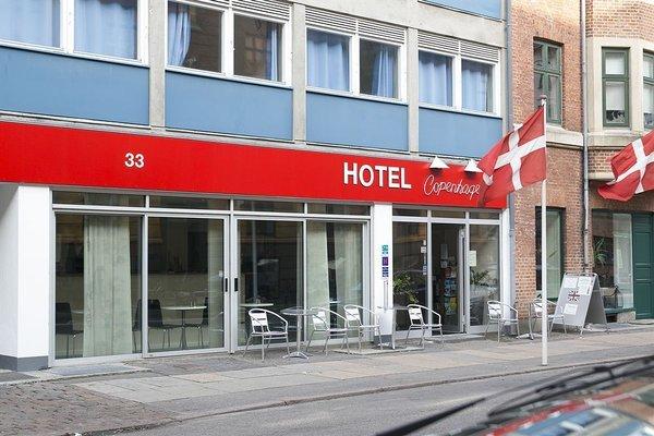 Hotel Copenhagen - фото 20