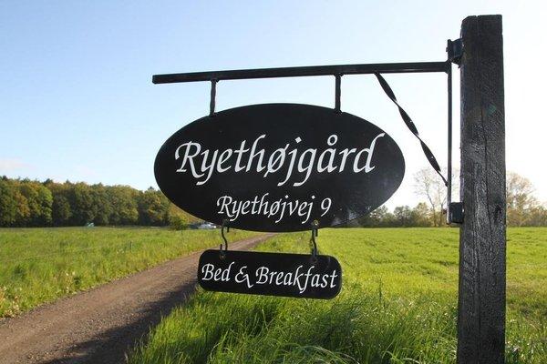 Ryethojgard Bed & Breakfast - фото 10