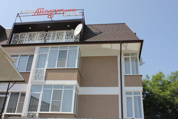 Отель Аллегро - 22