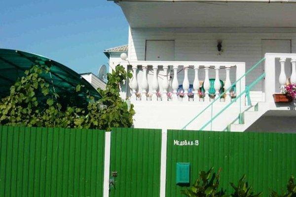 Гостевой дом «Купола» - фото 3