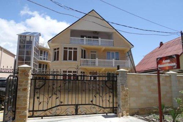 Гостевой Дом Анна - фото 19