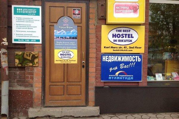 The Best Хостел Иркутск - фото 73