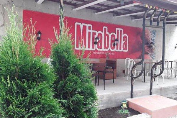 Гостевой дом Мирабелла - 18