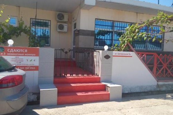 Гостевой дом Мирабелла - 19