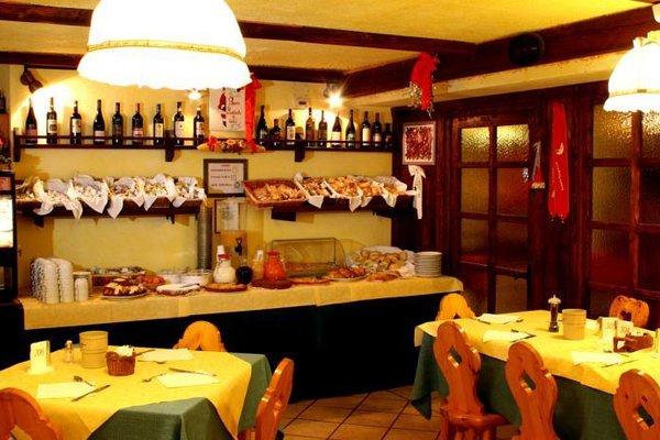 Hotel Chalet Des Alpes - фото 7