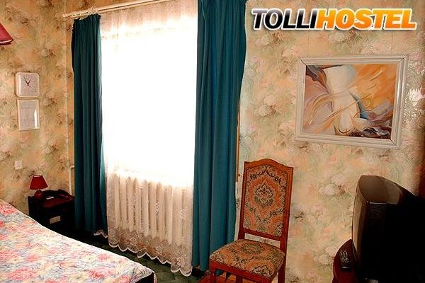Tolli Hostel & Holiday House - фото 50