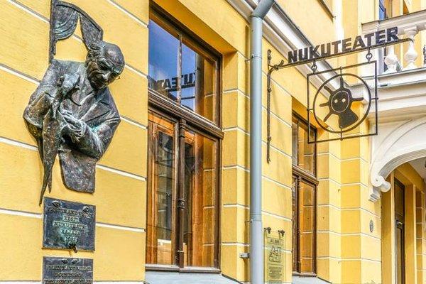 Go Hotel Shnelli - фото 22