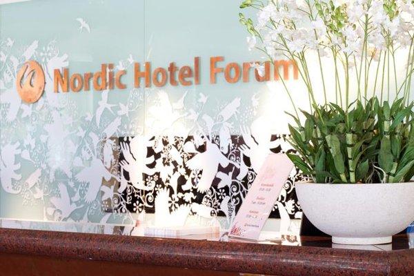 Отель Nordic Forum - 14