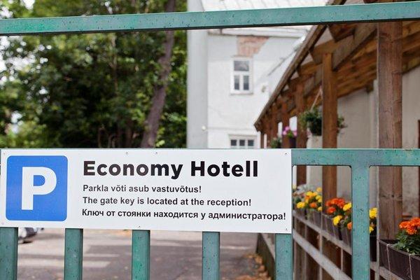 Отель «Economy» - фото 23