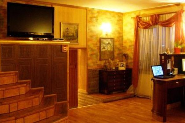 Urusel Guesthouse - 14