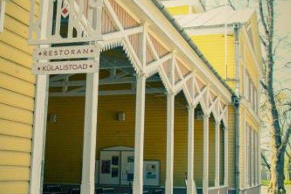 Kuursaal Guesthouse - фото 17