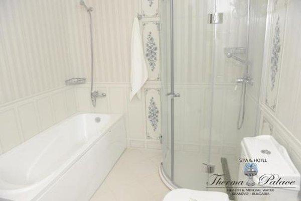 Therma Palace Balneohotel - фото 10