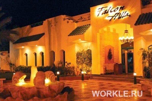 Falcon Hills Hotel - фото 13