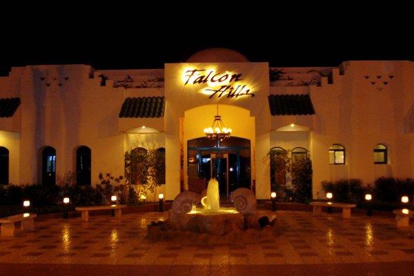 Falcon Hills Hotel - фото 20