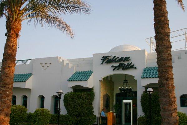 Falcon Hills Hotel - фото 23