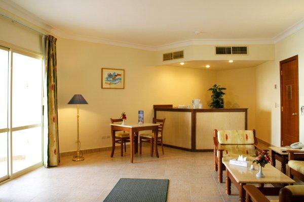 Falcon Hills Hotel - фото 5